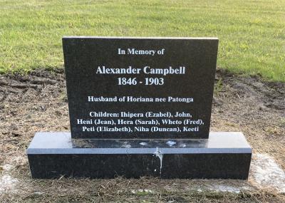 Picture of Makaraka cemetery, block MKG, plot 708.