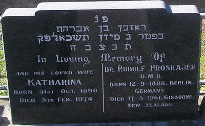 Picture of Makaraka cemetery, block MKL/JEW, plot 2.