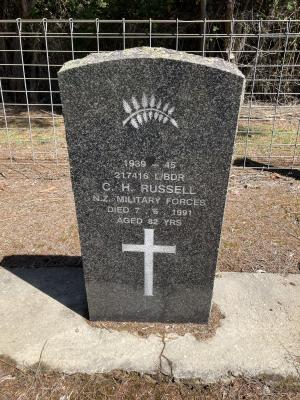 Picture of Ruatoria cemetery, block RUARS, plot 18.