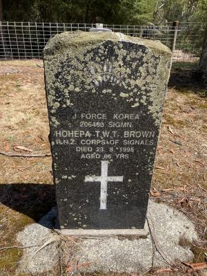 Picture of Ruatoria cemetery, block RUARS, plot 37.