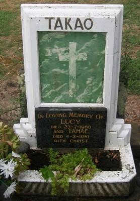 Picture of Taruheru cemetery, block 28, plot 219.