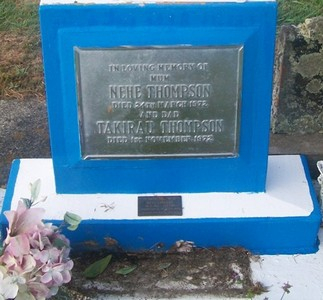 Picture of Taruheru cemetery, block 29, plot 312.