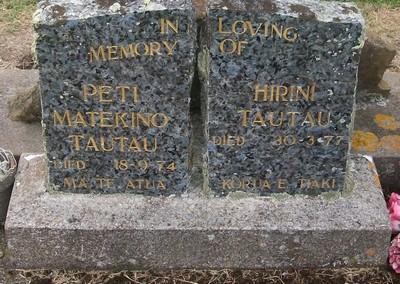 Picture of Taruheru cemetery, block 30, plot 143.