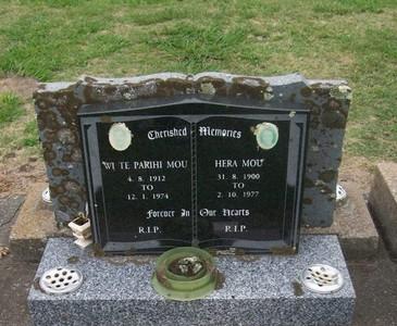 Picture of Taruheru cemetery, block 30, plot 17.