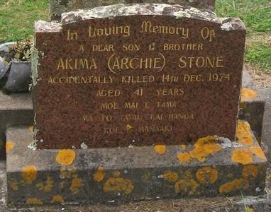 Picture of Taruheru cemetery, block 40, plot 152.