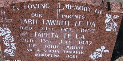 Picture of Taruheru cemetery, block R, plot 125.
