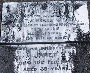 Picture of Taruheru cemetery, block SEC1, plot 201.