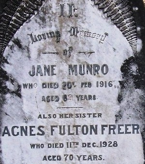Picture of Taruheru cemetery, block SEC1, plot 216.