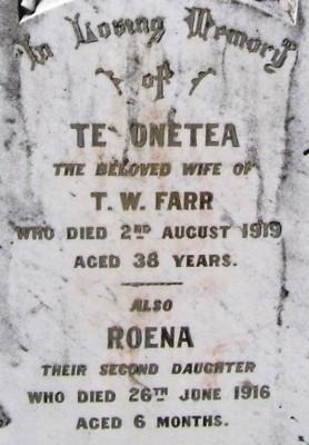 Picture of Taruheru cemetery, block SEC1, plot 275.