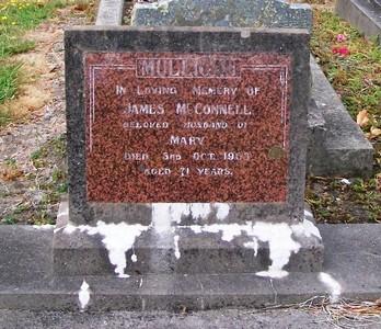 Picture of Taruheru cemetery, block SEC2, plot 572.
