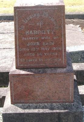 Picture of Taruheru cemetery, block SEC2, plot 731.