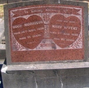 Picture of Taruheru cemetery, block SEC3, plot 1002.